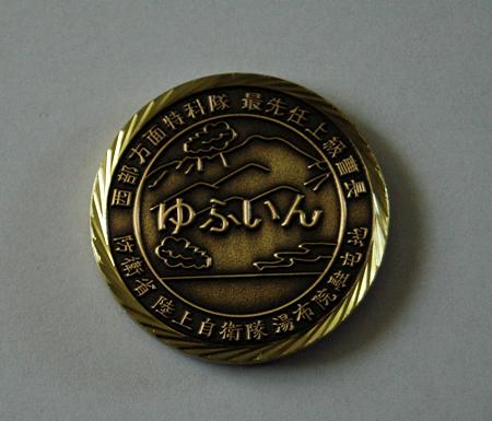 201101yufuin02