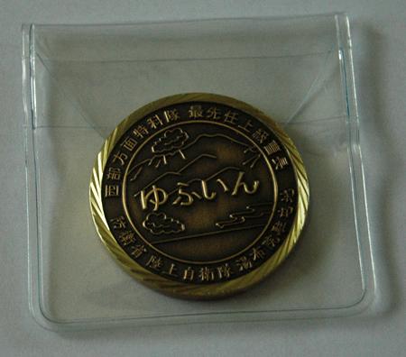 陸上自衛隊 湯布院駐屯地 記念メダル