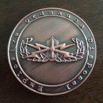 アンティークカッパーメダル