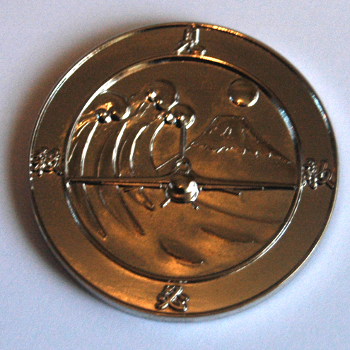 8TH COMBAT WING 記念メダル