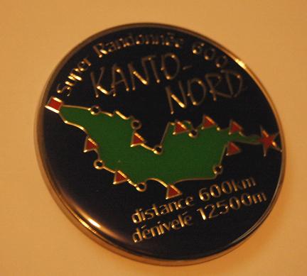 Kanto Nord 記念メダル