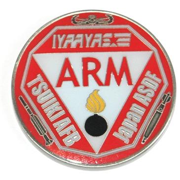 TSUIKI AFB 記念メダル