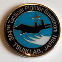 築城基地 304飛行隊( JASDF TSUIKI AIR BASE ) 記念メダル