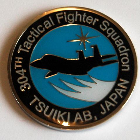 航空自衛隊 築城基地 304飛行隊( JASDF TSUIKI AIR BASE ) 記念メダル
