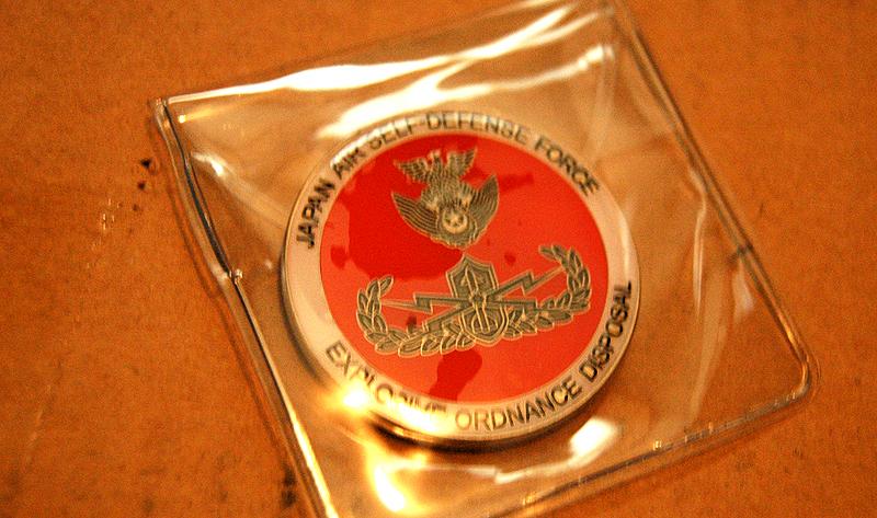 航空自衛隊第4補給処東北支処不発弾処理班 記念メダル