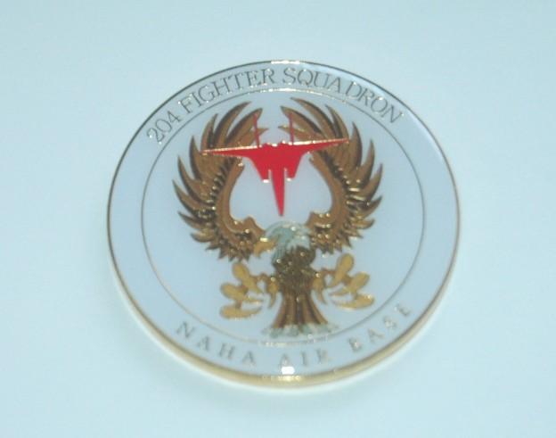 航空自衛隊 第83航空隊 第204飛行隊 記念メダル