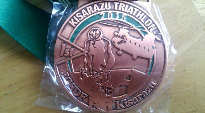 トライアスロン 記念メダル
