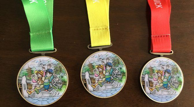首かけ用(リボン付き)記念メダル作成実績