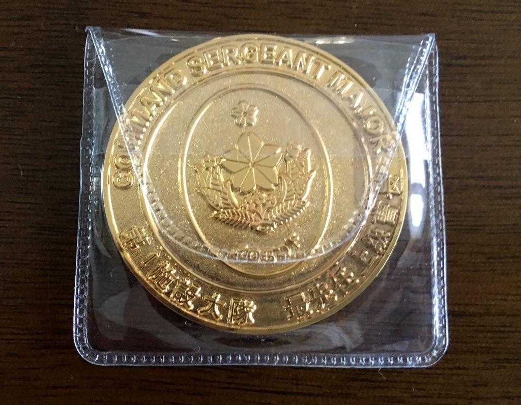 自衛隊オリジナルメダル作成実績