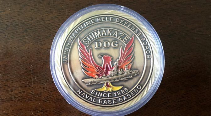 自衛隊チャレンジコイン