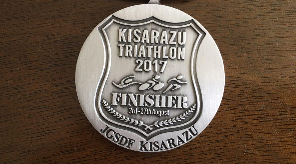 トライアスロンメダル