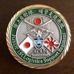縁取りがオブリークラインのメダル